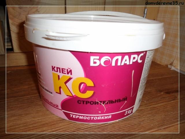 kley_KS